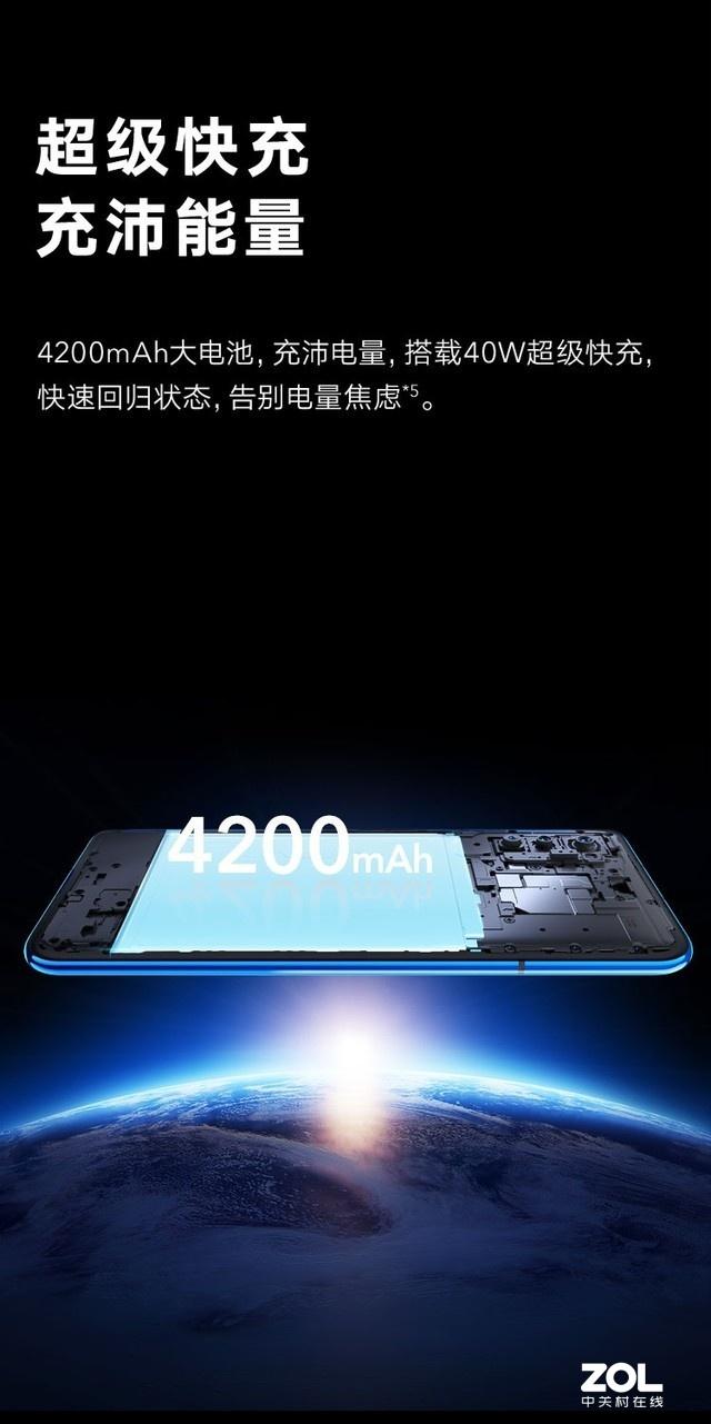 全员旗舰!三千元价位超值性价比手机推荐