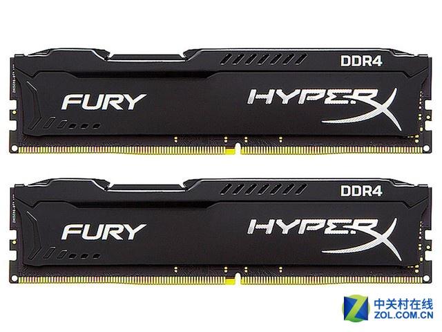 超级性价比内存条 金士顿骇客神条FURY 8GB DDR4 2400