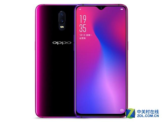 OPPO R17售价3498元