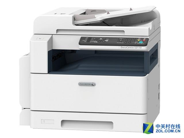 新款爆款促销 施乐2110NDA复印机6500元