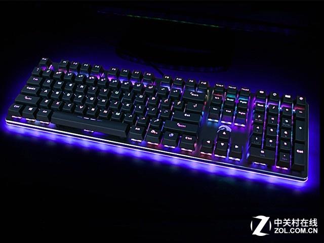 暗夜流光 达尔优EK925RGB机械键盘热销