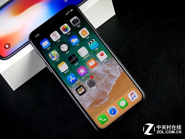 不买iPhone X最服的理由 缺角为风水大忌