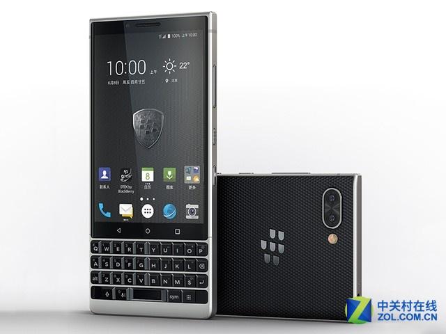 黑莓KEY2手机正式开卖 售价3999元起