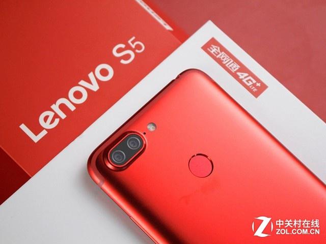 高配置全面屏 Lenovo S5京东热销抢购