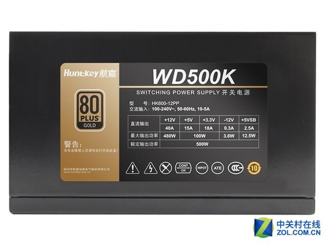 航嘉WD500K金牌电源 主动式PEC加持