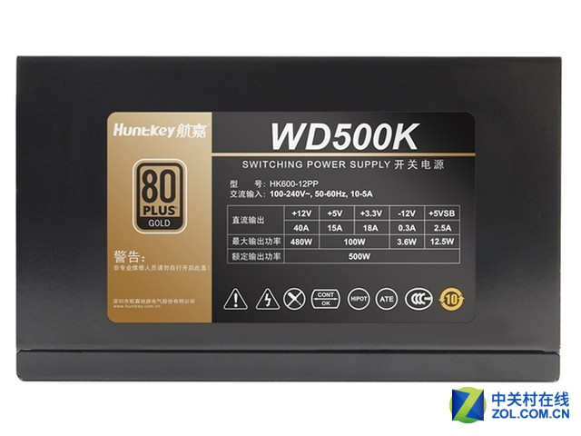 金领时代 航嘉 WD500K电源新品降临