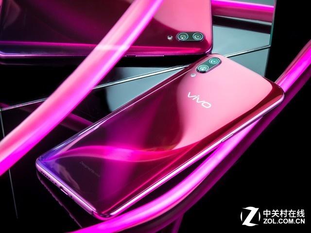 科技前线:水滴屏方案 vivo X23发布