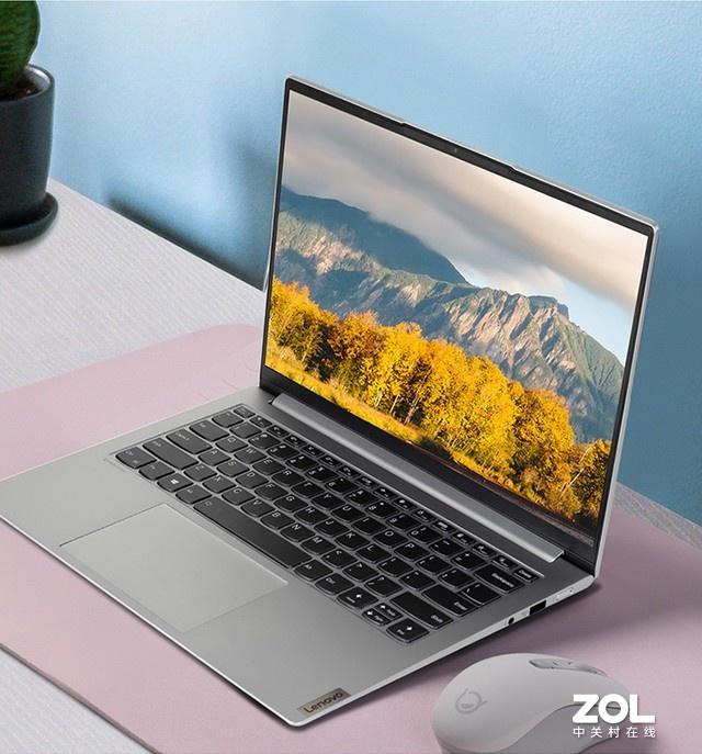 联想小新Pro 14 2021锐龙版 仅售5199元