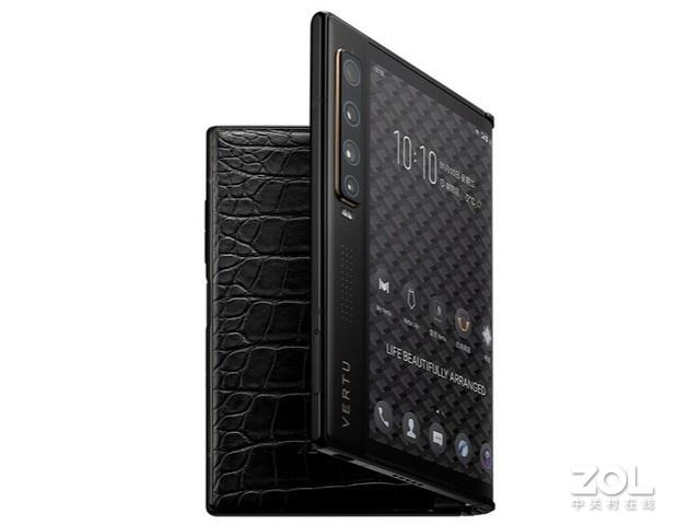 威图手机 VERTU专卖店-新品5G手机骁龙888