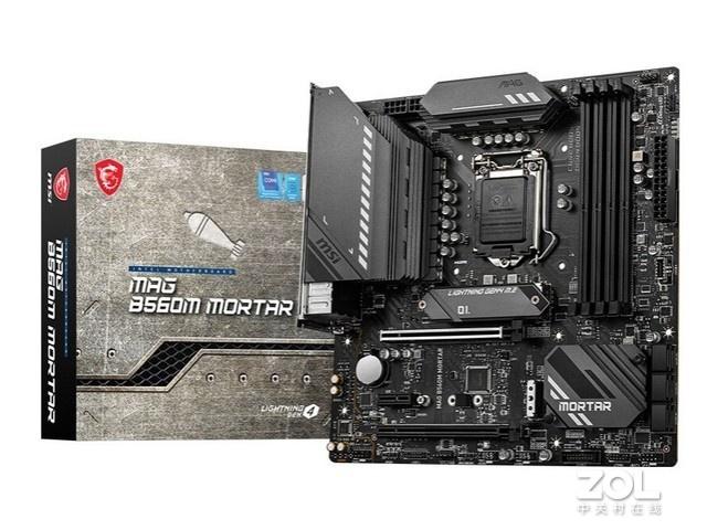 售价929元 微星MAG B560M MORTAR热销