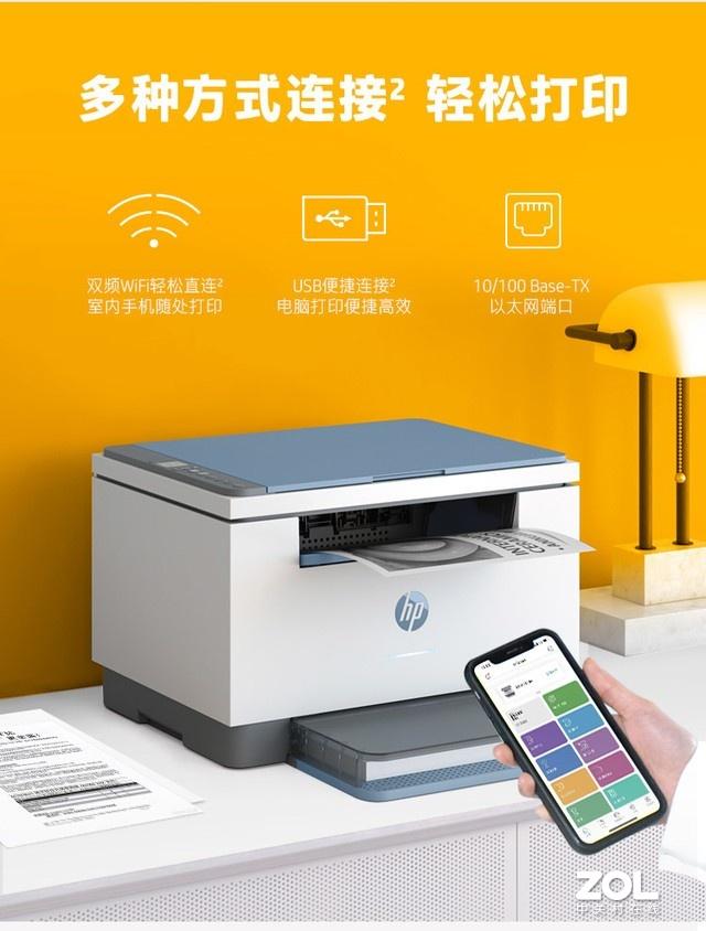 提升办公效率 双面打印才是万金油