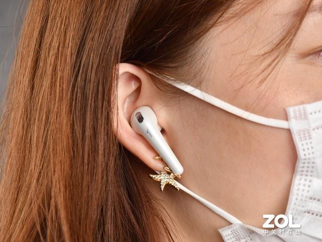 颜值控的最爱 1MORE ComfoBuds时尚真无线耳机