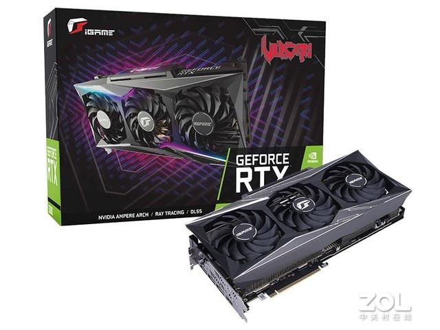 七彩虹iGame GeForce RTX 3080 Vulcan OC