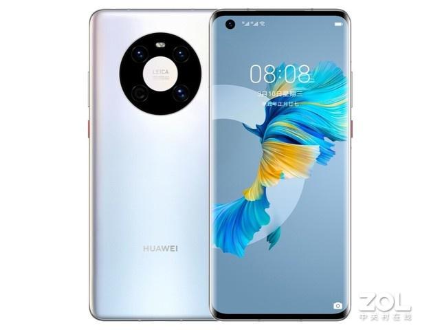 新版华为Mate 40手机开售:4599起 便宜了!