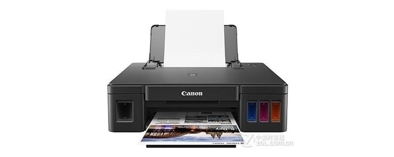 佳能打印机维修点怎么查
